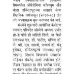 MoU Signing Ceremony, Maharashtra Times, 20th February 2017